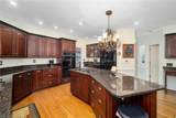 808 Brookside Arch - Photo 6