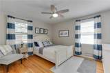 720 Howell St - Photo 13