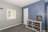 5803 Campbell St - Photo 19