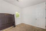 5803 Campbell St - Photo 21