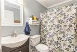 5803 Campbell St - Photo 22