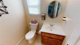 2304 Apple Tree Cres - Photo 14