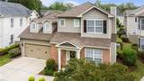 5205 Kirton Ct - Photo 1