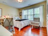 4760 Berrywood Rd - Photo 33