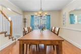 1524 Coolspring Way - Photo 4