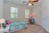 11478 Savannah St - Photo 24