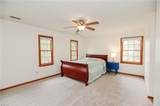 104 Shanna Ct - Photo 4