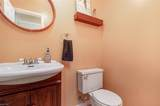 989 Barrington Ct - Photo 23