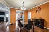 4417 King St - Photo 4