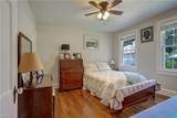 250 James River Dr - Photo 21