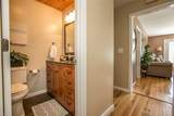 8382 Oyster Cove Rd - Photo 16