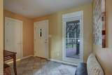 206 Southpoint Dr - Photo 4