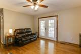 70 Carriage Hill Dr - Photo 12