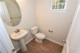 233 Old Dr - Photo 9