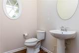 9320 Ashwood Ct - Photo 15