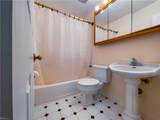 2053 Parkview Ave - Photo 11