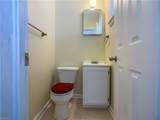 2053 Parkview Ave - Photo 12