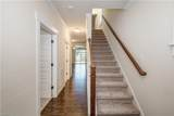 841 35th St - Photo 4