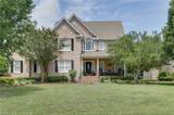 5102 Turnberry Ct - Photo 2