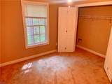 201 Curry Dr - Photo 14