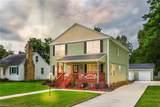 1455 Kempsville Rd - Photo 35
