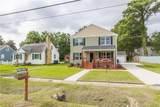 1455 Kempsville Rd - Photo 37
