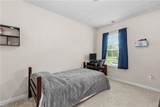 105 Boggs Ave - Photo 14