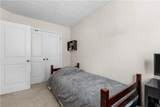 105 Boggs Ave - Photo 15