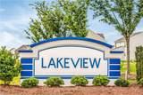 405 Green Lake Rd - Photo 18