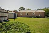 504 Big Bethel Rd - Photo 17