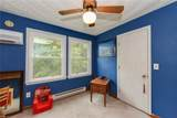 2808 Airport Rd - Photo 23