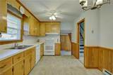 111 Kohler Cres - Photo 12