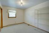 111 Kohler Cres - Photo 17