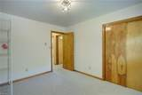111 Kohler Cres - Photo 18