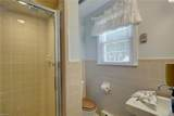 111 Kohler Cres - Photo 24