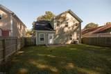 1405B Elm Ave - Photo 24