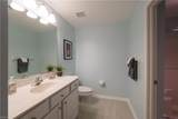 2984 Shore Dr - Photo 24