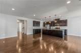 228 Boltons Mill Pw - Photo 13
