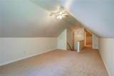 8362 Oyster Cove Rd - Photo 33