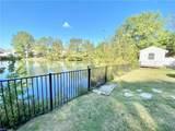 1508 Mill Pond Arch - Photo 27