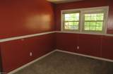 14567 Old Courthouse Way - Photo 9