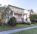 708 Twine Ave - Photo 3