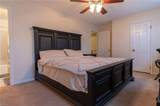 3065 Reese Dr - Photo 22