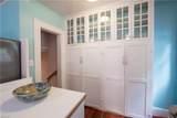 5105 Holly Rd - Photo 21