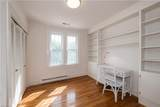 5105 Holly Rd - Photo 32