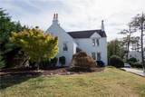 5105 Holly Rd - Photo 4