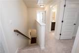 1234 40th St - Photo 19