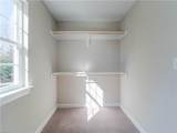 7444 Muirfield Rd - Photo 21