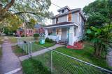 235 Forrest Ave - Photo 4