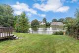 817 Stardale Dr - Photo 41